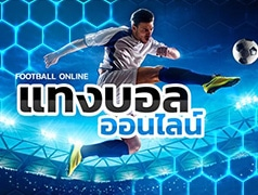 copa89-football-online